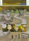 Un vrai casse sake 05